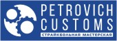 Petrovich custom